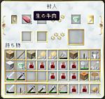 Butcher_lu1
