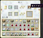 Butcher_lu2