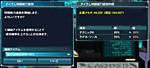 Kyouka05031