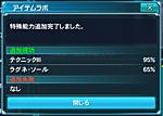 Kyouka05032
