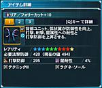 Kyouka05093