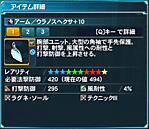 Kyouka05094