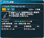 Kyouka05095