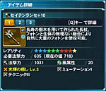 Kyouka05096