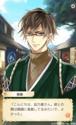 15627shirensasuke_2